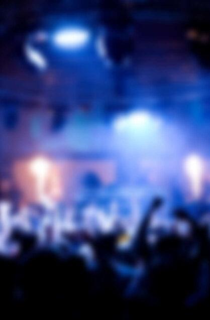 Who is DJ Stranger?